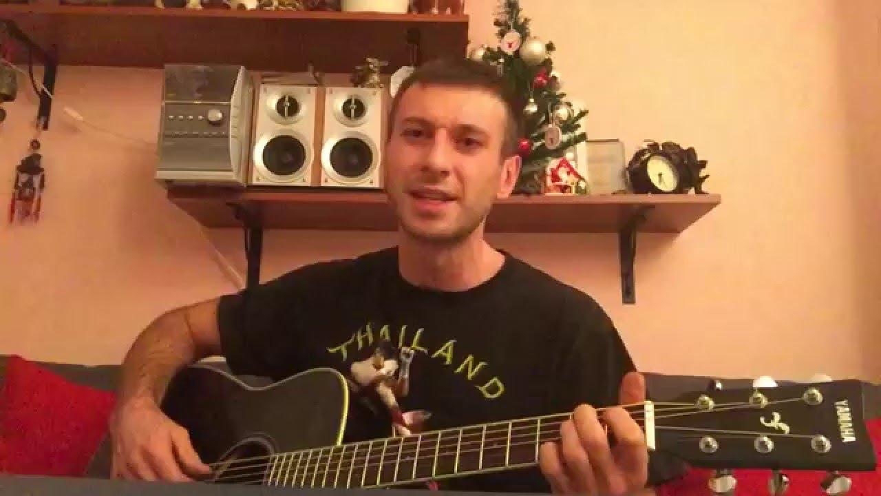 РАЗМЕТАЛСЯ ВЕТЕР ОСЕНЬЮ. Гитара