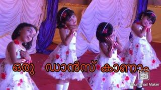 Ambilimamanu kambili || stage dance 💃||folk dance