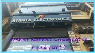 Spekar market lamington road mumbai  part 1