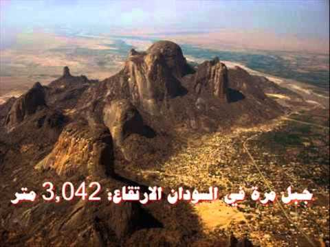 أعلى 10 جبال في الوطن العربي