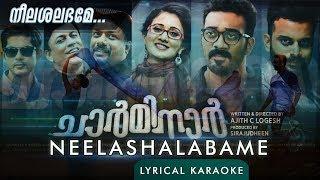 Neela Shalabhame Karaoke | Original With Lyircs | Crystal Clear | Chaarminar