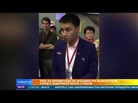 Пассажиры рассказали, как дети 10 часов ждали вылета в Шереметьево