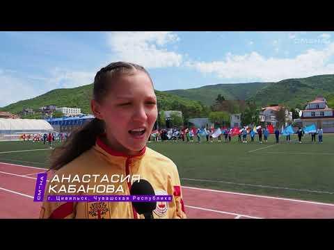 Открытие Всероссийских спортивных игр школьных спортивных клубов