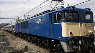 E235系1000番台J 10編成配給