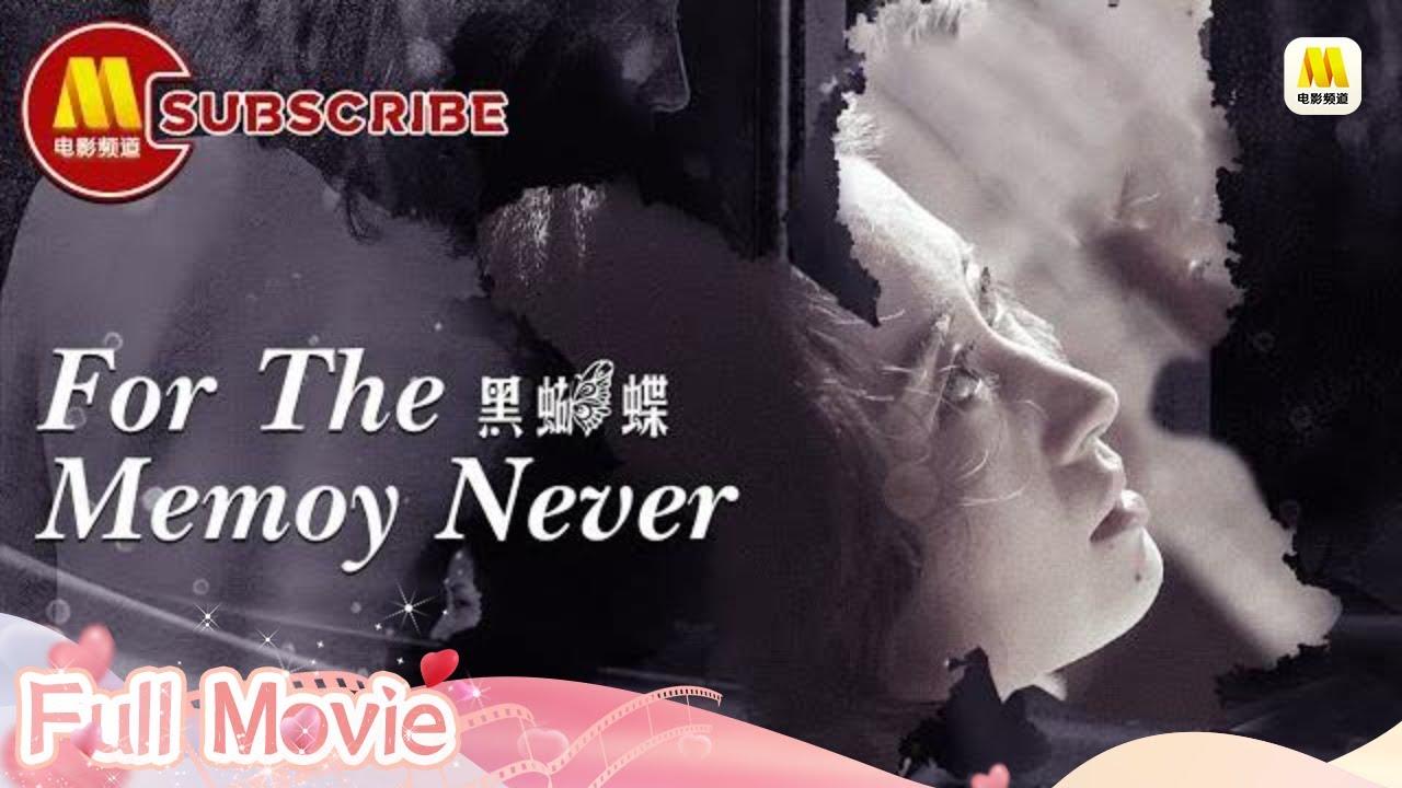 Download 【1080P Chi-Eng SUB】《黑蝴蝶》/ For The Memoy Never Forgotten 一场岁月的纪念 青春的误途与爱情婚姻的迷茫(刘敏涛/李砚 )| 刘敏涛红色高跟鞋