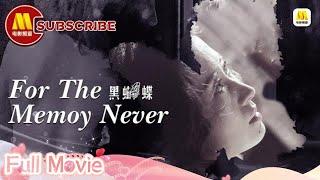 Download Video 【1080P Chi-Eng SUB】《黑蝴蝶》一场岁月的纪念 青春的误途与爱情婚姻的迷茫(刘敏涛/李砚 主演) MP3 3GP MP4