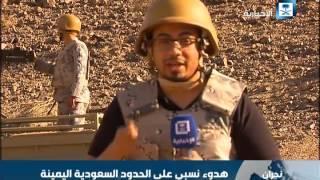 """ضابط ميدان لـ""""الإخبارية"""": الأوضاع في الخطوط الأمامية تحت السيطرة وهو خط أحمرأما النصر أو الشهادة"""