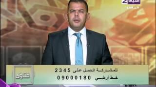 بالفيديو.. تعرف على حكم الدين في صيام يوم عرفة منفردا