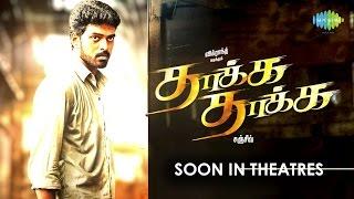 Thaakka Thaakka | Official Motion Poster | Vikranth | New Tamil Movie