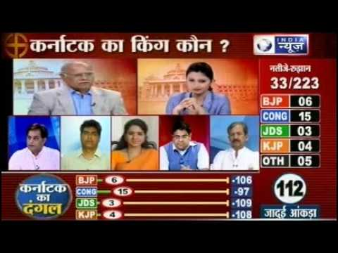 Karnataka election results 2013: Big gains for Congress