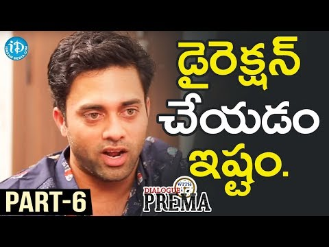 Actor Navdeep Exclusive Interview Part #6    Dialogue With Prema    Celebration Of Life