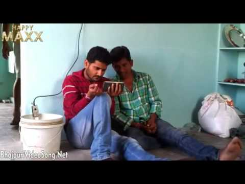 Indian Funny Boys Ha ha ha Whatsapp comedy video BhojpuriVideoSong Net