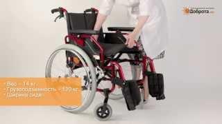 Видео-обзор инвалидного кресла-коляски Доброта Luxe