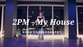 2PM-우리집 / Gosh Choreography / Urbanplay /투피엠 - 우리집 / 안무