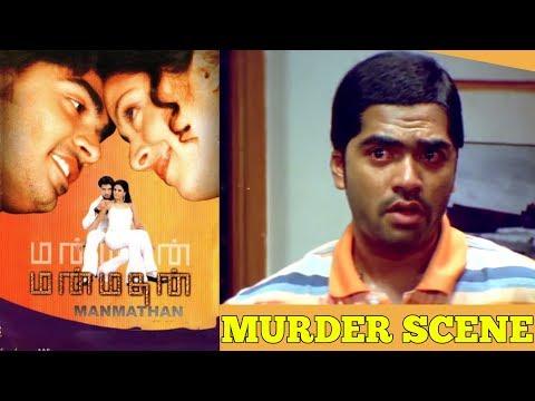 manmadhan-|-tamil-movie-|-murder-scene-|-simbu-|-jyothika-|-sindhu-tolani-|-goundamani