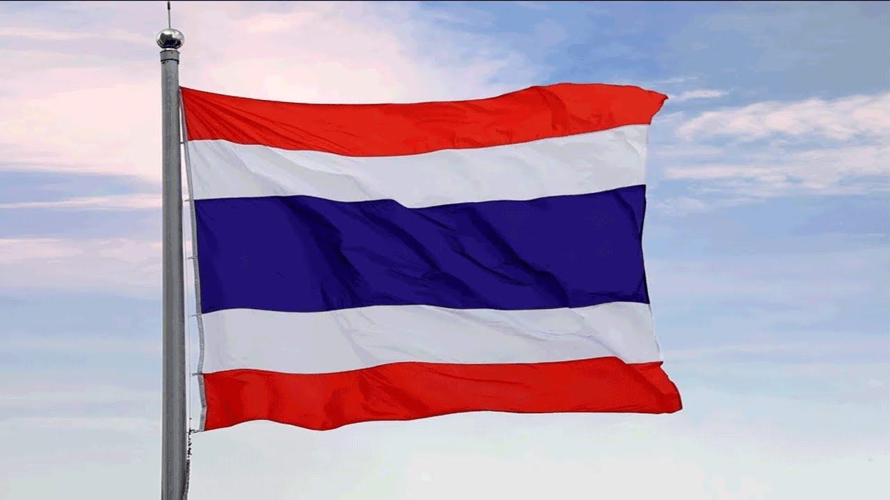 เพลงชาติไทย - YouTube