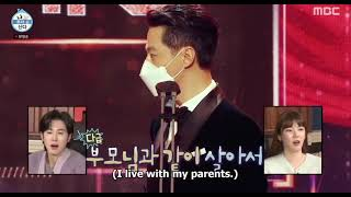 "[ENG] Jo Insung refuses ""I Live Alone"" casting  조인성 나혼자산다 섭의…"
