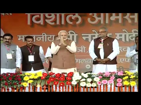 PM Shri Narendra Modi public meeting in Rewa, Madhya Pradesh