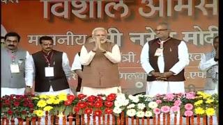madhya pradesh elections