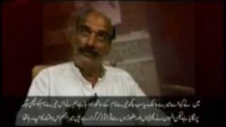 Kalima erased - Ahmadiyya Muslim official report and answer 2/2