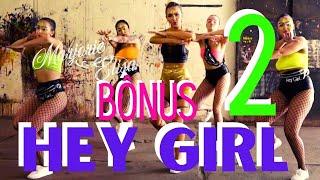 "BÔNUS 2 ""Hey Girl (Happiness)"" DANCE VIDEO!"