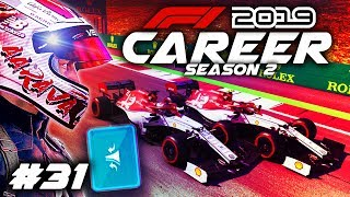 F1 2019 CAREER MODE Part 31: FIRST ULTIMATE UPGRADE! NOW WE CAN REALLY FIGHT!