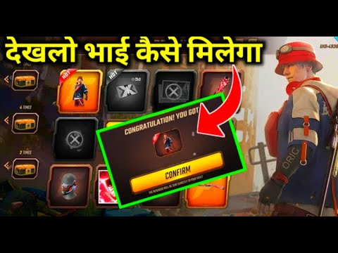 new-faded-wheel-event-in-free-fire-|-one-spin-trick-100%-😍-free-fire-new-faded-wheel-event-trick😀