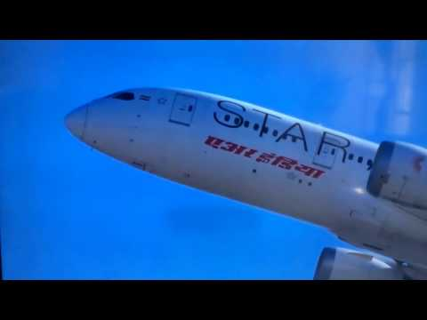 air India star alliance