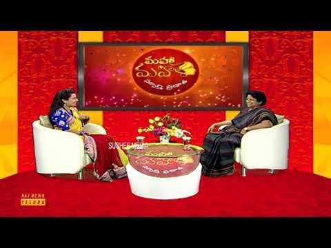 Maha Mahila Exclusive Interview With Bhoomika Womens Collective Founder Kondaveeti Satyavati