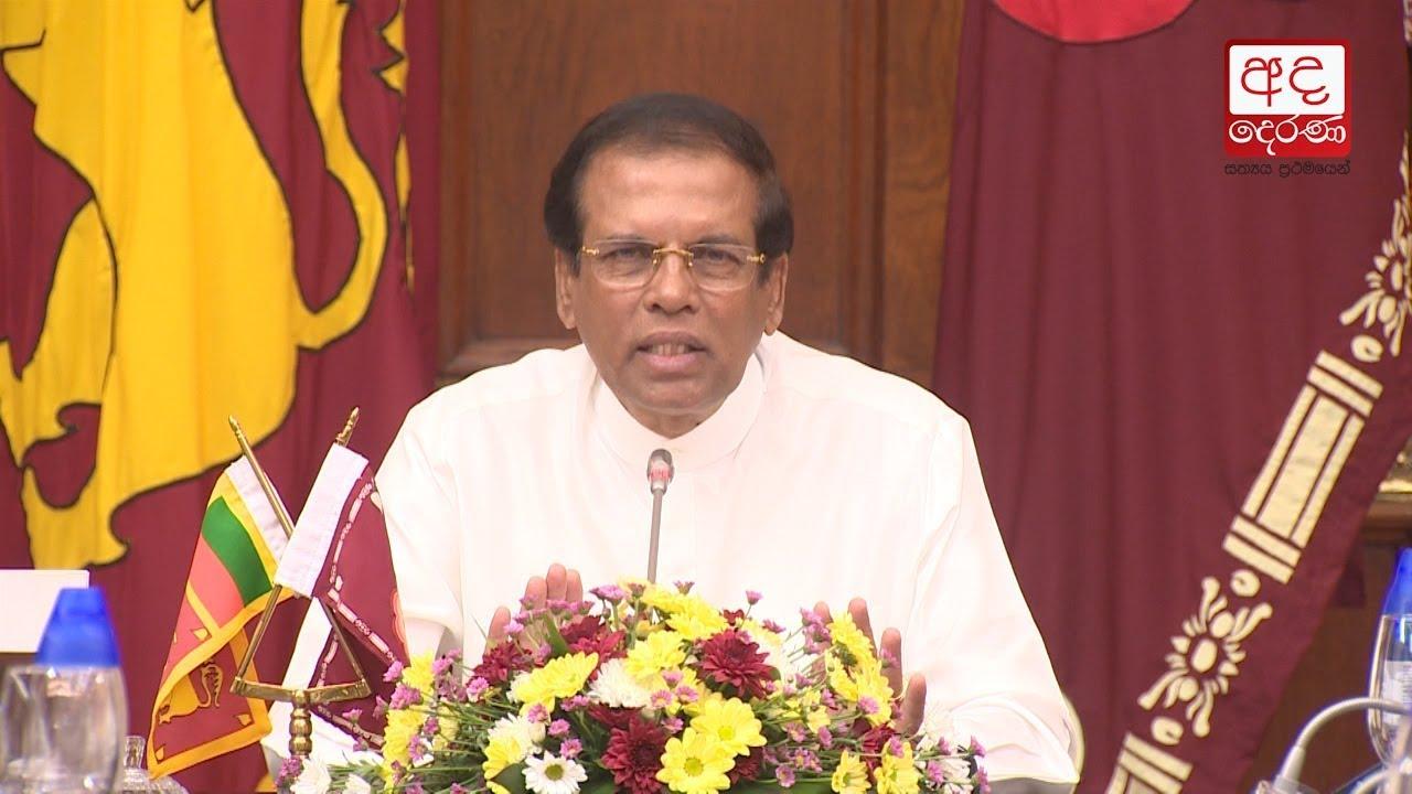 President's full speech during PM Ranil Wickremesinghe's swearing in ceremony