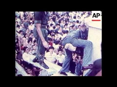 Vietnam War, Ford, Ehrlichman, Nixon, Rockefeller, Bush, Reagan