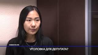 Ведомство попросило следственный комитет заняться Николаем Будуевым.