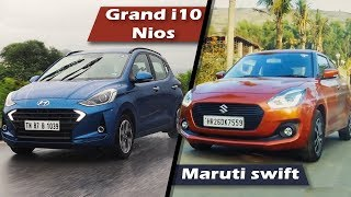 Hyundai Grand i10 Nios vs Maruti Swift - हिन्दी Comparison