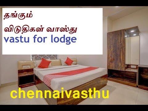 vastu tips for hotel resturant |vastu living with hotel motel |Vastu for your Hotel Business chennai