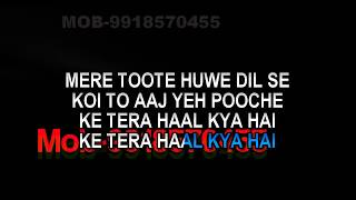 Mere Toote Hue Dil Se Karaoke Chhalia Mukesh HQ