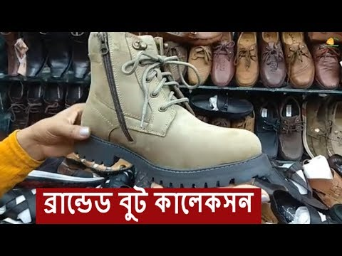 Mens boots ||  Leather boots  || Men's  Branded boots  price in BD || Woodland /Timberland /Cat ||