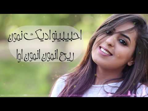 Zohra Hassan: Ahbibino ! mi amado My love,aşkım האהבה שלי  A great  Amazigh song Official music