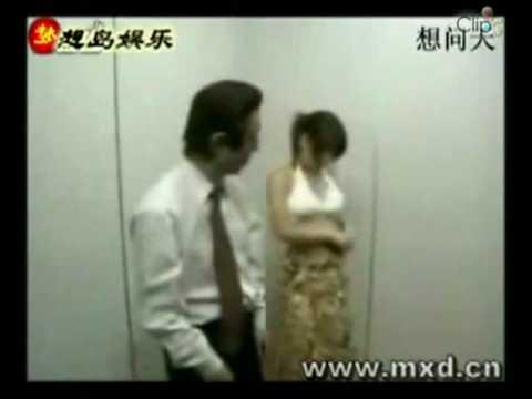Kenh24.vn - Tội dại gái