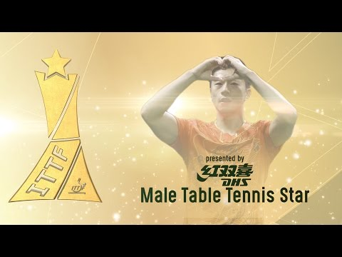 2016 Male Table Tennis Star - Ma Long