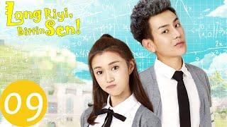 Long Riyi, Bittin Sen! | 9. Bölüm | Dragon Day, You're Dead | 龙日一你死定了 | Hou Pei Shan, Anson Qiu