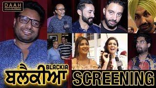 Blackia Movie Screening In Mohali Dev Kharoud Ihana Sippy Gill Singga DAAH Films