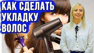 видео Специальный воск для укладки волос