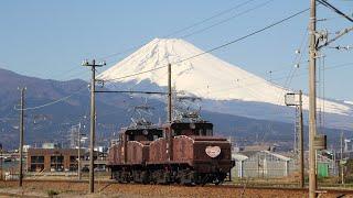 伊豆箱根鉄道駿豆線 ED32+ED33重連運転 2020年2月11日