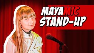 MayaMic стендап об уроках музыки выпускном и правилах поведения с крашем ДЕТСКИЙ STAND UP