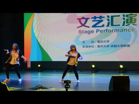 Chongqing University Cultural Festival 2016 stage performance 7