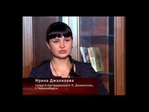 Первый заместитель Директора ФСИН России о ЧП в Новосибирском СИЗО-1