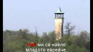 Белите манастири (караоке)