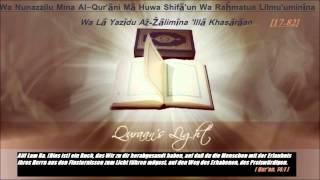 Video Ar-Ruqyah Ash-Shariah, Sihr, Jinns, Ayn, Quranheilung - Sheikh Nasser Al Qatami download MP3, 3GP, MP4, WEBM, AVI, FLV Agustus 2018