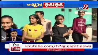 Top News Stories From Gujarat: 21/5/2019- Tv9
