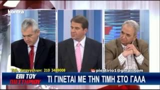 24 Φεβρουαρίου 2014 - Συνέντευξη στην εκπομπή «Επί του Πιεστηρίου»